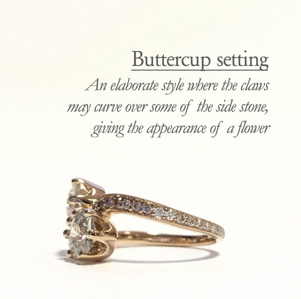 buttercup setting